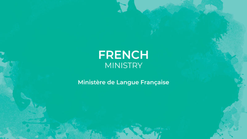 French ministry card