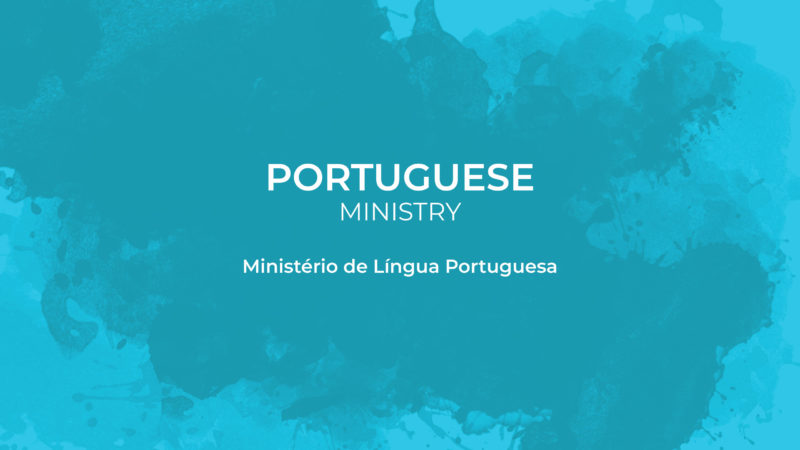 Portuguese ministry card