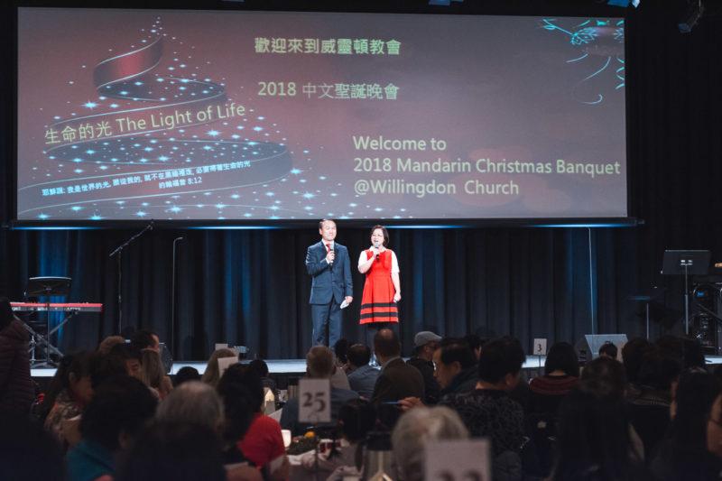 Photo of ILM Mandarin banquet